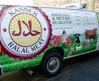 07-ford-e-350-partial-wrap-nasser-halal-meats-2
